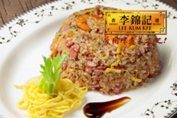 鲜味蚝油炒饭