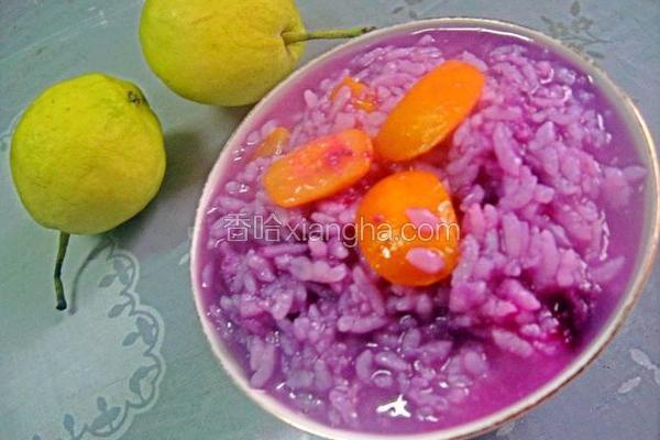 橘香紫薯粥