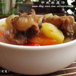 中式牛尾罗宋汤的做法[图]