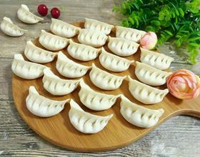 月牙形饺子的包法[图]