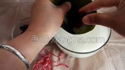 蜜枣粽子的做法图解8