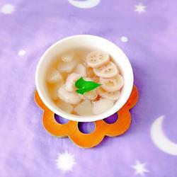 山竹香蕉梨甜汤