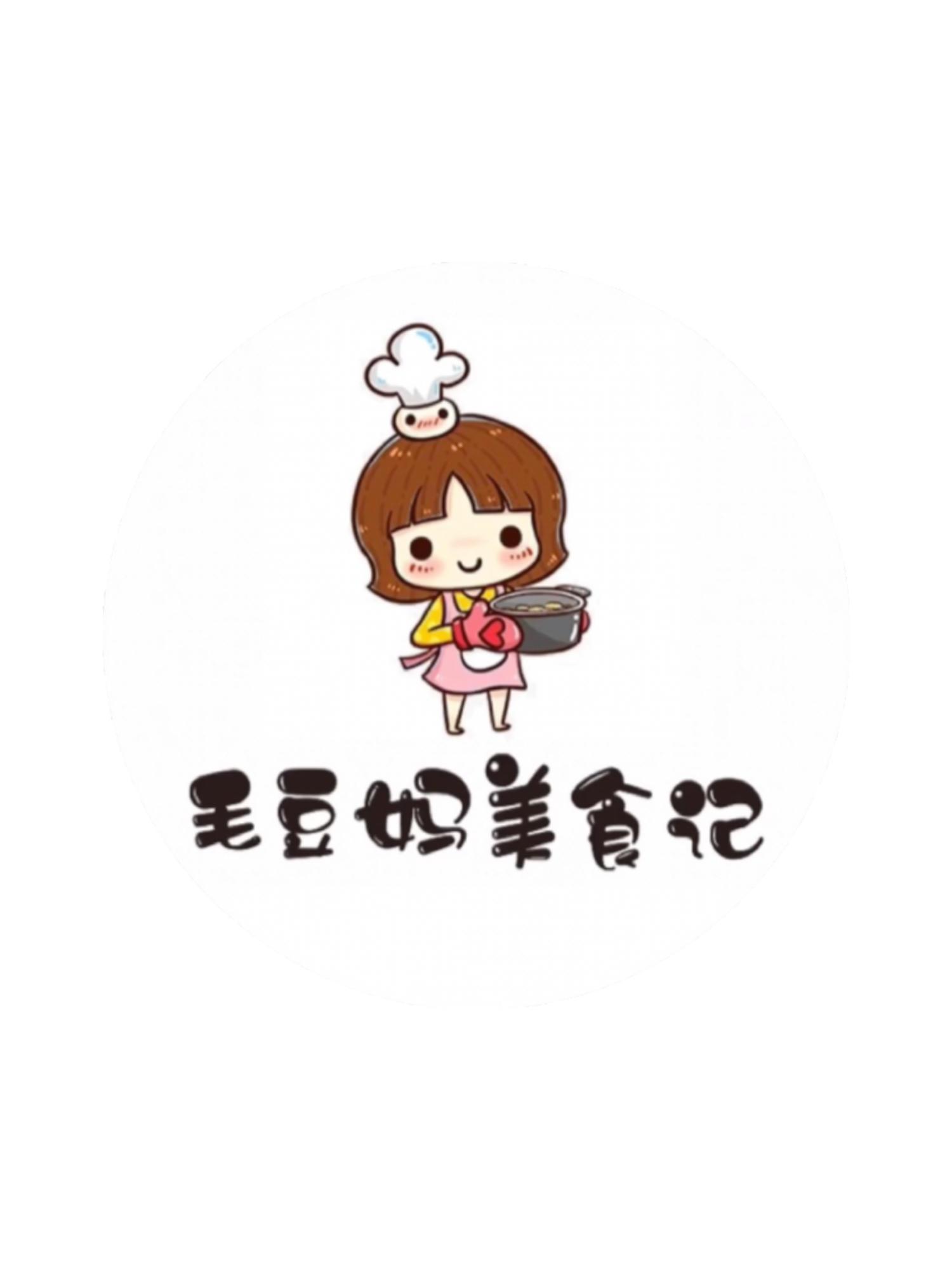 毛豆妈美食记[图]